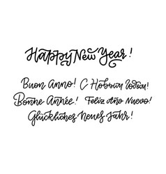 set happy new year in different languages vector image