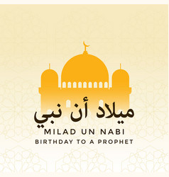 Milad un nabi with mosque and transparent islamic vector
