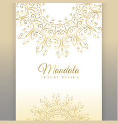 premium mandala invitation card design vector image