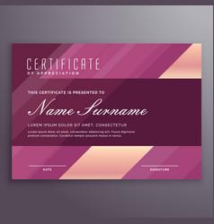 Purple stripe certificate design template vector