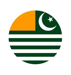 circular world flag vector image