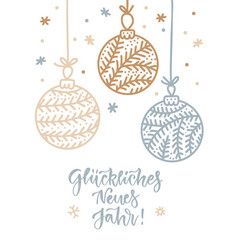 gold silver snowflakes and balls baubles card vector image