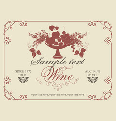 wine label with a bowl of fruit and lilac vector image