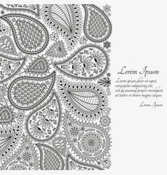greeting card or template with paisley ornament vector image vector image