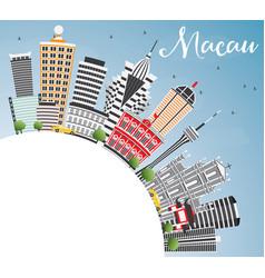 Macau skyline with gray buildings blue sky and vector