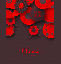 chinese new year holiday design vector image