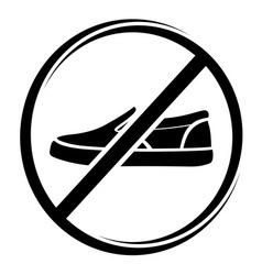 Cipela ne4 vector