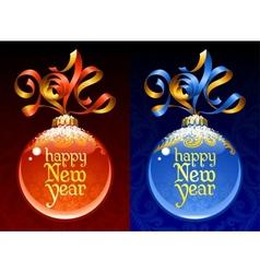 Christmas and New Year circle frame ribbon vector image vector image