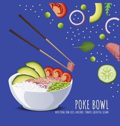 hawaiian poke tuna bowl with bow rice avocado vector image