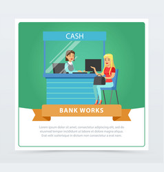 female client at the cash desk at bank office vector image