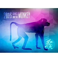 Happy chinese new year monkey 2016 silhouette ape vector image
