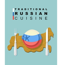 Traditional Russian cuisine National dishes of vector image