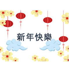 Chinese hanging lantern vector