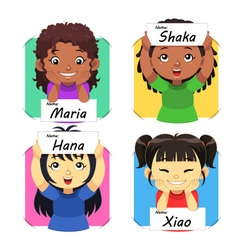 Girls Name 2 vector image