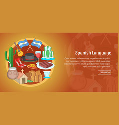 argentina banner horizontal cartoon style vector image vector image