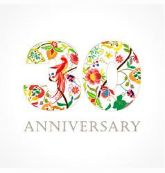 30 anniversary folk logo vector image