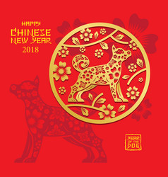 dog symbol paper cutting chinese new year 2018 vector image