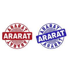 Grunge ararat scratched round stamps vector