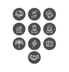 ramadan kareem icon muslim icon symbol vector image