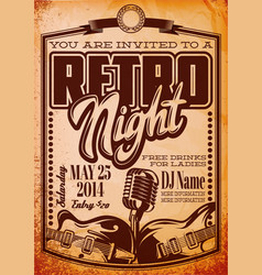 template in retro style for party vector image
