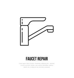 faucet flat logo line icon hygiene bathroom vector image