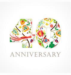 40 anniversary folk logo vector