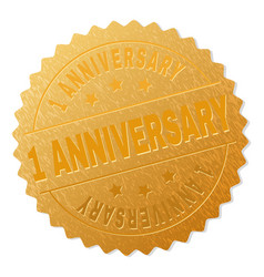 Gold 1 anniversary medal stamp vector