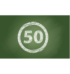 Happy 50 year anniversary celebration party vector