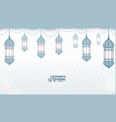 horizontal ramadan kareem vector image