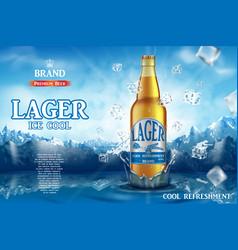 Lager light beer ads realistic premium beer vector