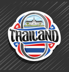 logo for kingdom of thailand vector image