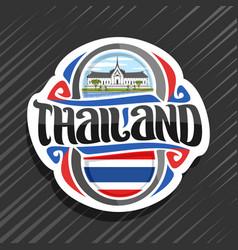 logo for kingdom thailand vector image