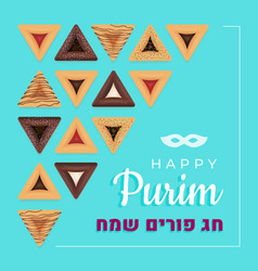 purim holiday banner with hamantaschen cookies vector image