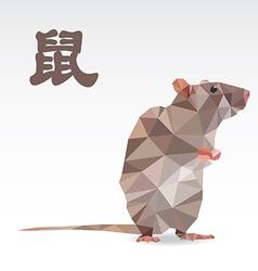 Rat polygon origami zodiac vector image vector image