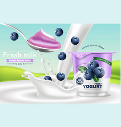 blueberry yogurt realistic product vector image