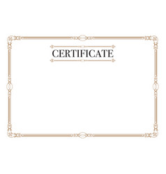Certificate border for excellence performance vector
