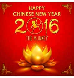Happy Chinese New Monkey Year 2016 vector image