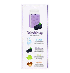 blackberry smoothie on labelrecipe of detox drink vector image