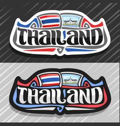 Logo for kingdom thailand vector