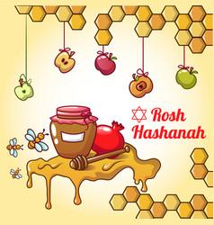 rosh hashanah honey concept background cartoon vector image