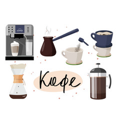 Coffee shop collection different mays vector