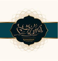 Arabic ramadan kareem calligraphy festival card vector