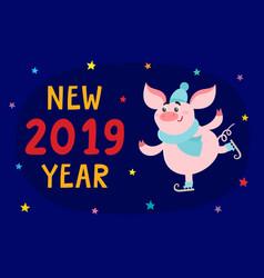 cute cartoon christmas pig skating with greeting vector image