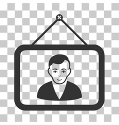 Man Portrait Icon vector image