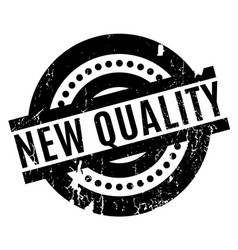 New quality rubber stamp vector