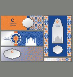 Arabicislammuslim pattern templatesbanners vector image vector image