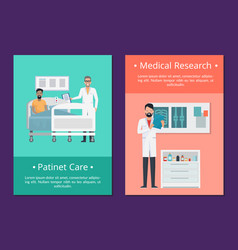 patient care medical research vector image vector image