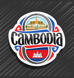 Logo for kingdom of cambodia vector