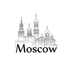 moscow kremlin tower cathedral travel russia sign vector image