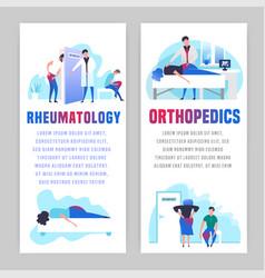 Orthopedic clinic banner vector